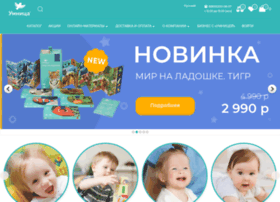 umnitsa.ru