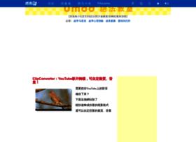 umod.pixnet.net