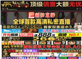 umofxpro.com