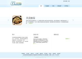 umpaycz.com