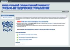 umu.susu.ac.ru