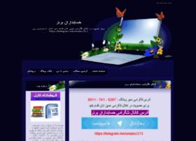 umzacc.blogfa.com