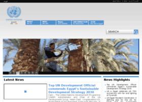 un.org.eg