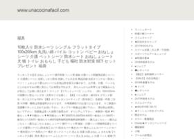 unacocinafacil.com