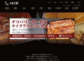 unagiya.co.jp
