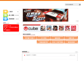 unalis.com.tw