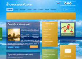 unawatuna.ru