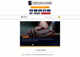 unba.org.ua