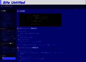 undefin.net