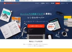under.jp