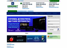 under.net.ua