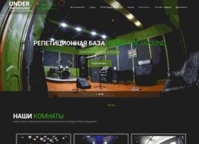 undertheground.ru