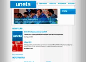 uneta.com.ua