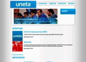 uneta.ua
