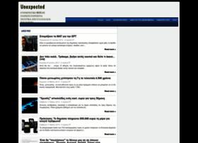unex-pect-ed.blogspot.gr