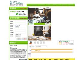 uni-tutor.com