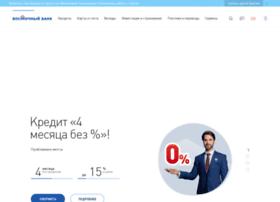 uniastrum.ru