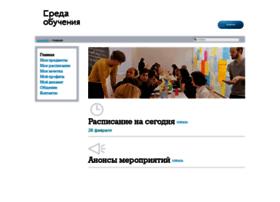 unic-online.ru