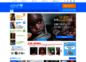 unicef.or.jp