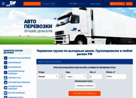 unicom-cargo.ru