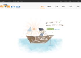 unicom.tenpay.com