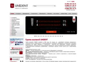 unident.ru