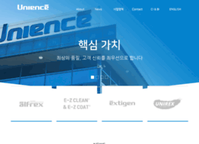 unience.co.kr