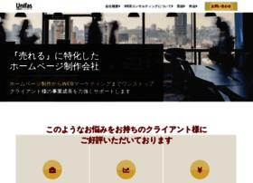 unifas.net