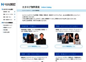 uniform-next.com