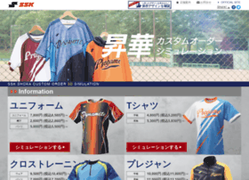 uniform.ssksports.com