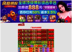 unifyrfq.com