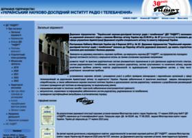 uniirt.com.ua