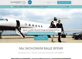 unijet.ru