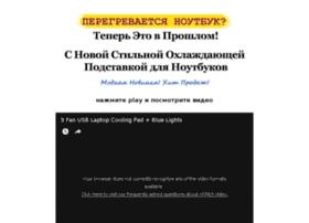 unikalnye-tovary.ru