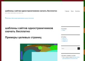 unikalpost.ru