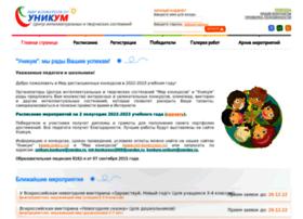 unikru.ru