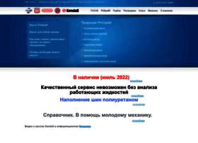 uniks42.ru