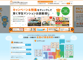 unilife.co.jp