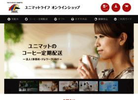 unimat-shop.jp