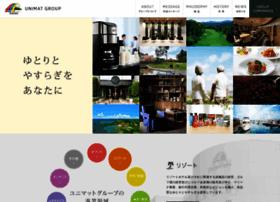 unimat.co.jp