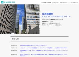 unimedia.co.jp
