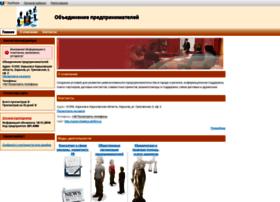 union-kharkov.ukrfirm.ru