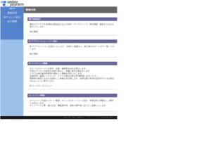 union-system.jp