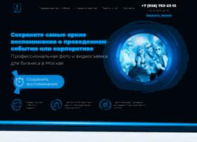 union-team.ru