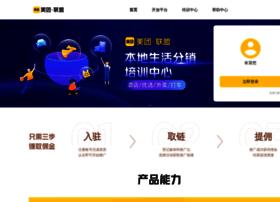 union.meituan.com