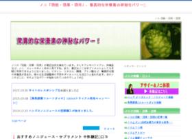 unionmi.com