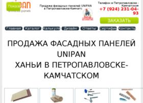 unipan-kamchatka.ru