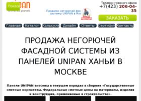 unipan-moskva.ru