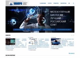 unipro.ru