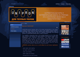 unipron.by